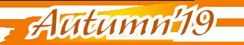 Autumn 2019 Promotion